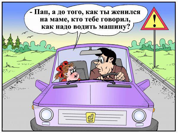 начинающему водителю советы управления автомобилем